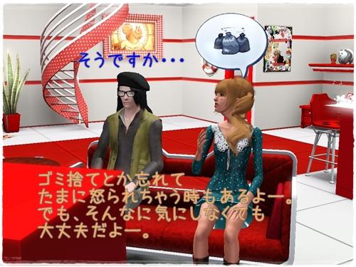 Screenshot-103_20120524102743.jpg