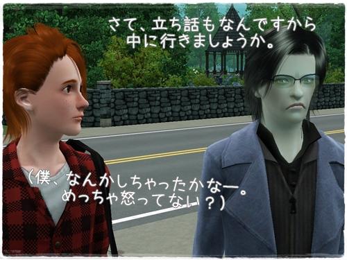 Screenshot-103_20121020014904.jpg