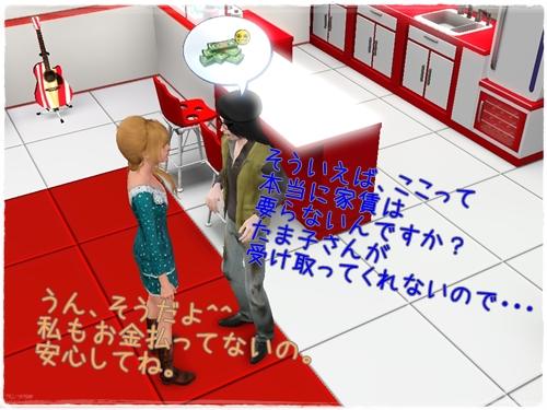 Screenshot-108_20120524102742.jpg