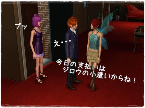 Screenshot-16_20121222015725.jpg