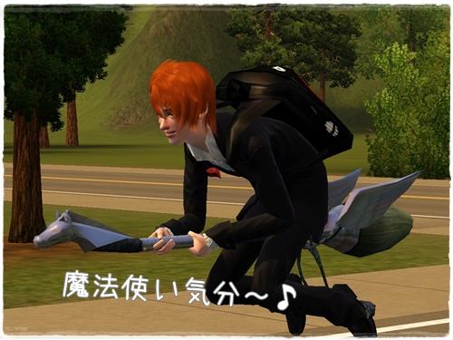 Screenshot-176_20121020020631.jpg
