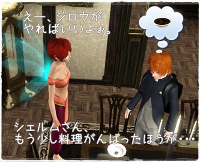 Screenshot-184_20121020020713.jpg