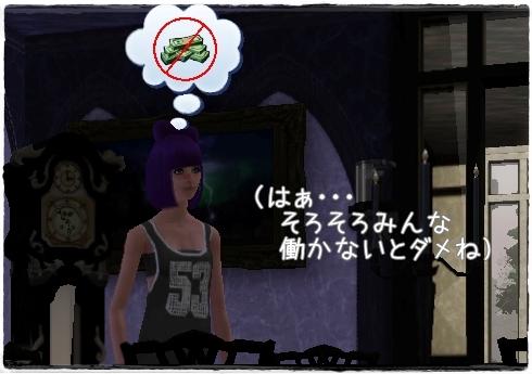 Screenshot-188.jpg