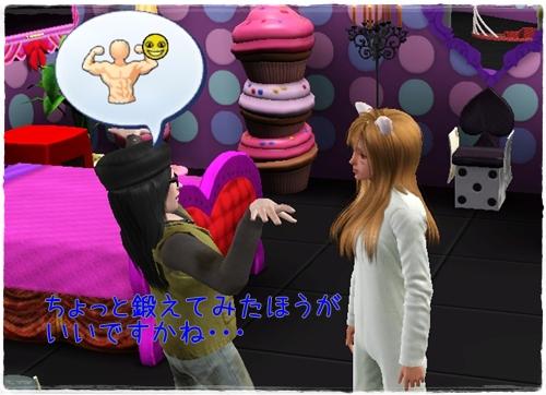 Screenshot-18_20120914234648.jpg
