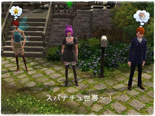 Screenshot-19_20121005060105.jpg