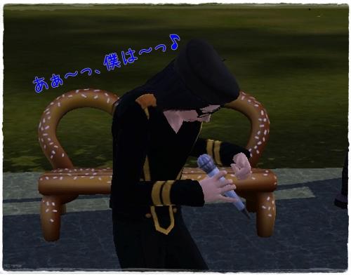 Screenshot-21_20120821122311.jpg
