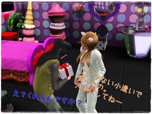 Screenshot-21_20120914234801.jpg