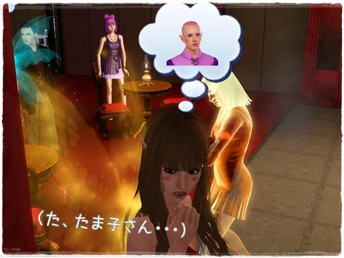 Screenshot-23_20121222015734.jpg