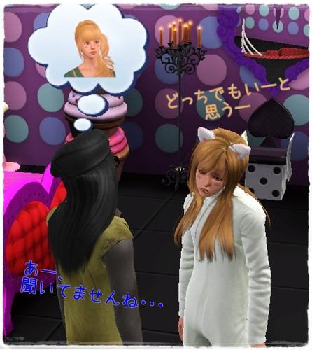 Screenshot-24_20120914234801.jpg