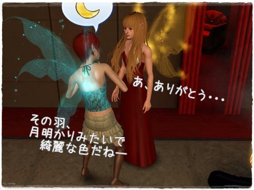 Screenshot-27_20121222015843.jpg