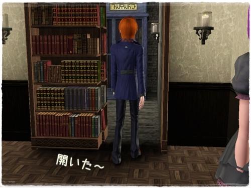 Screenshot-28_20121005060103.jpg