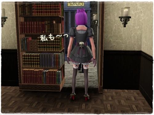 Screenshot-29_20121005060140.jpg