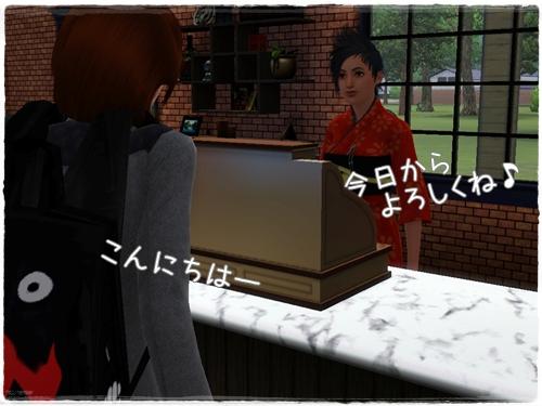 Screenshot-2_20121222015511.jpg