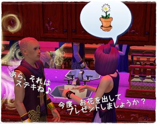 Screenshot-30_20121222015849.jpg