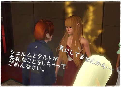 Screenshot-32_20121222015851.jpg