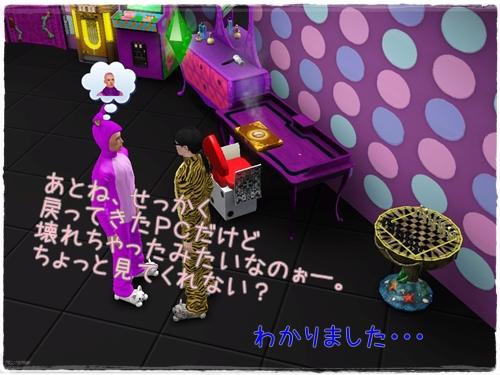 Screenshot-45_20120821115440.jpg