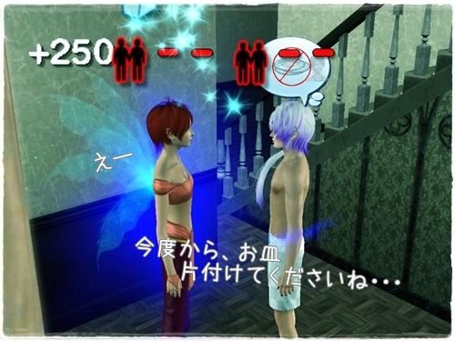 Screenshot-47_20121016025028.jpg