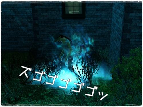 Screenshot-52_20121016025027.jpg