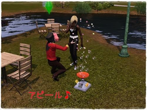 Screenshot-54_20120821115515.jpg