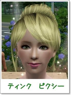 Screenshot-54_20121226031433.jpg