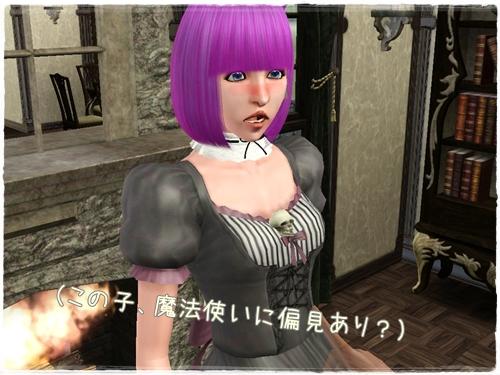 Screenshot-56_20121005162442.jpg