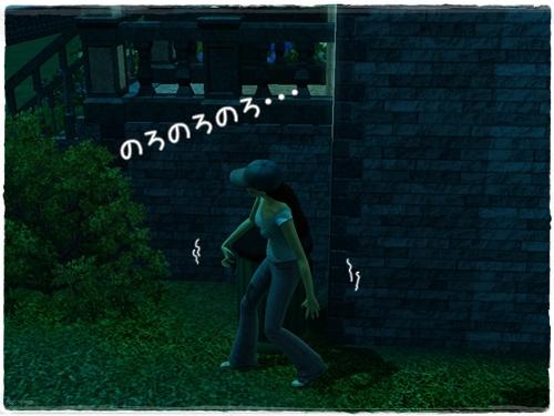 Screenshot-56_20121016025027.jpg