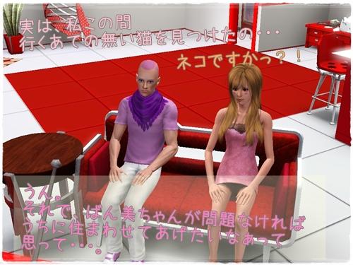 Screenshot-57_20120522011746.jpg