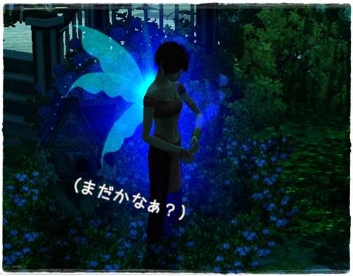Screenshot-57_20121016025105.jpg