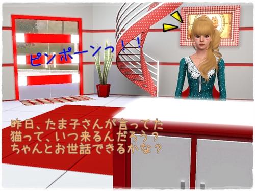 Screenshot-62_20120522011744.jpg
