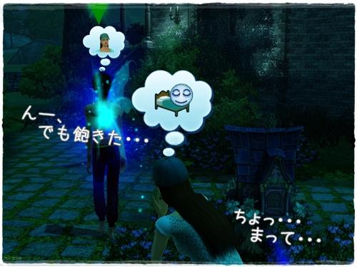 Screenshot-66_20121016025103.jpg