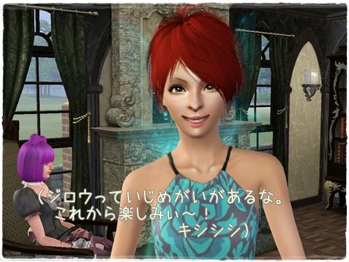 Screenshot-74_20121005162519.jpg