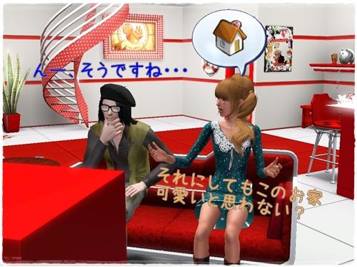 Screenshot-97_20120524102710.jpg