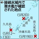20130521-389555-1-L.jpg