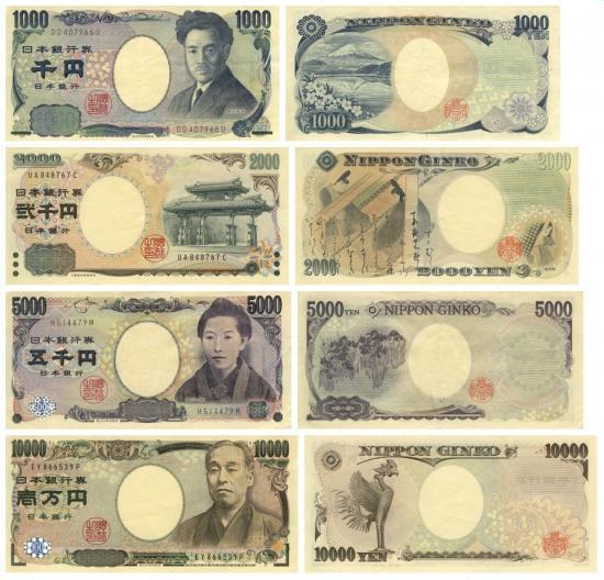 Japanese_Notesl.jpg