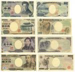 Japanese_Notes.jpg