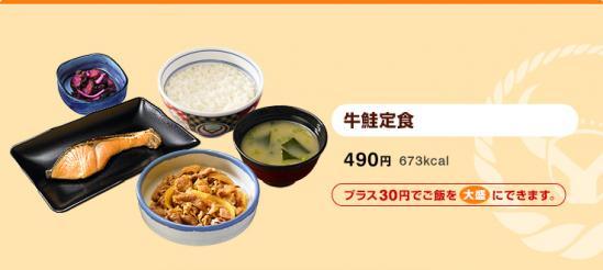 gyushake_tei_ph001.jpg