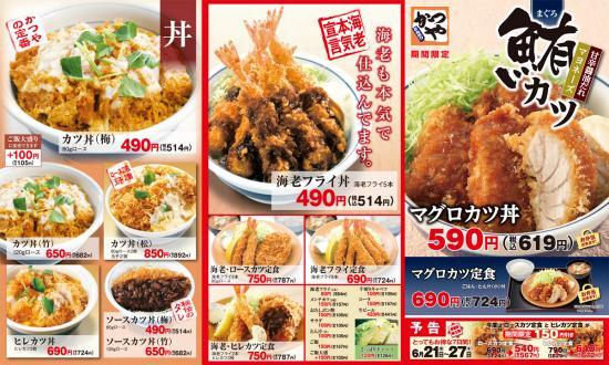 menu01____.jpg