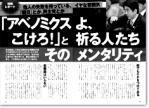 news_scan_03.jpg