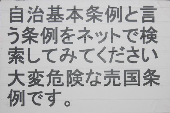 0519_005.jpg