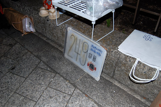 0626_002.jpg