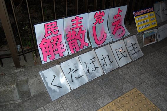 0628_001.jpg