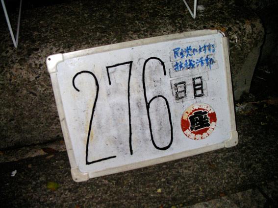 0723_002.jpg