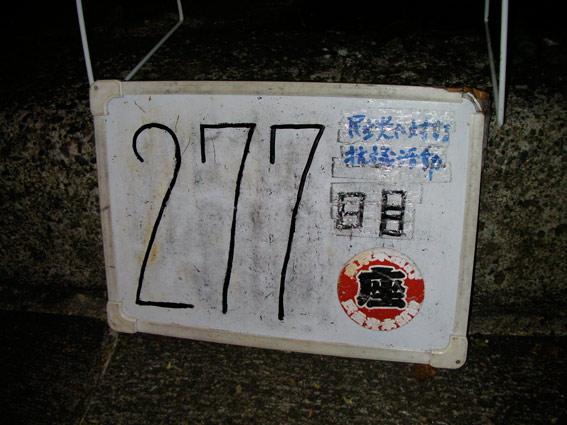 0724_002.jpg