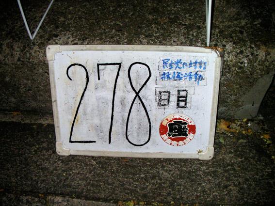 0725_002.jpg