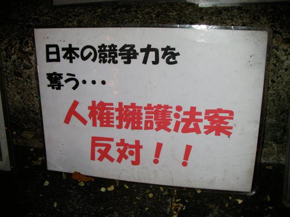 0725_004.jpg