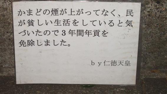 0820_003.jpg