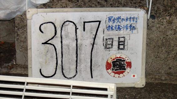0823_002.jpg