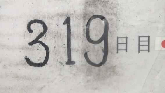 0904_002.jpg