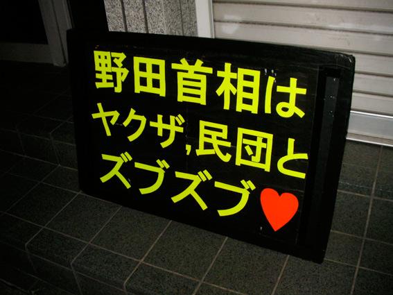 0911_003.jpg