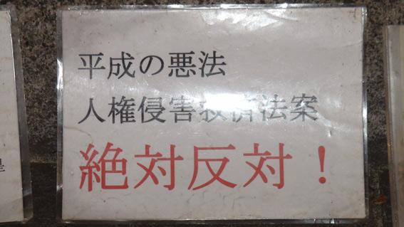 0911_003m.jpg
